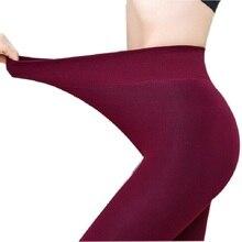Новые Женщины Повседневная Зимние брюки Толстые брюки Теплые Леггинсы Леди женские брюки трикотажные Брюки и Капри бархатные брюки для женщины G0528