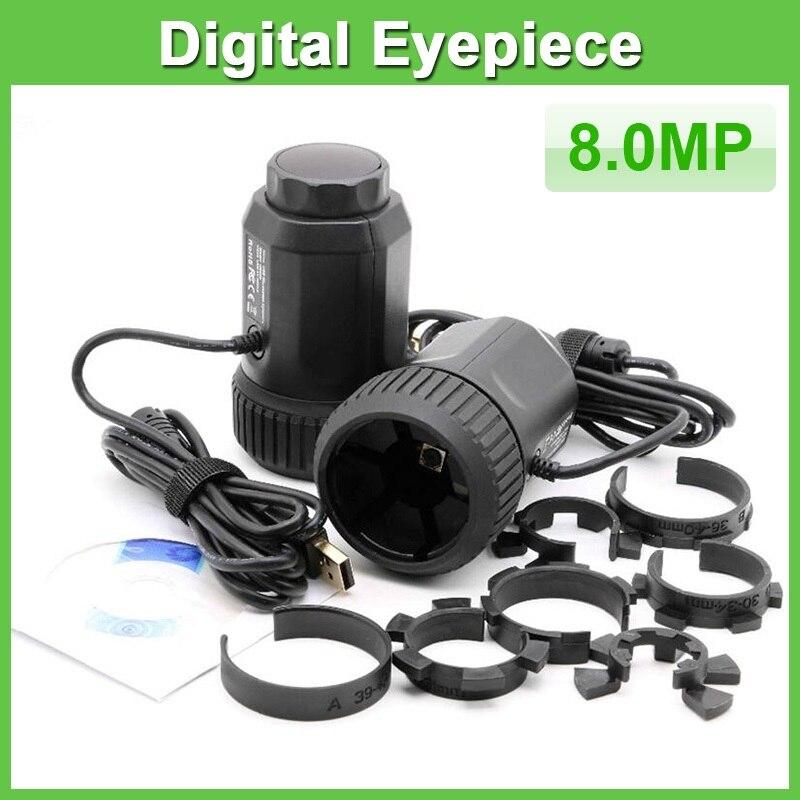 Телескоп цифровой окуляр Автофокус 8MP камера электронный окуляр с USB CMOS захвата изображения 8.0MP телескоп аксессуары