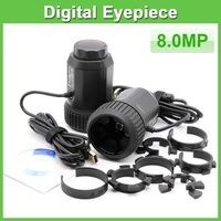 Telescope Digital Eyepiece Auto Focus 8MP Camera Electronic Eyepiece With USB CMOS Image Capture 8 0MP