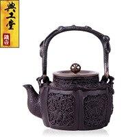 2016 Cast Iron Tea Pot No Coating Japanese Kung Fu Tea Set Handmade Japan Phoenix Kettle Pot With Filter Hot Sale