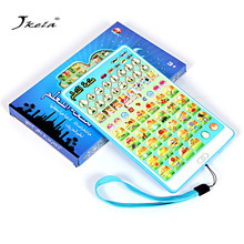 Portable Aoson children\x27s tablet quran learning for kids toys educational coran language training Arab early education