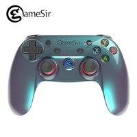 Gamesir G3v بلوتوث اللاسلكية تحكم حساسية عالية الاستجابة السريعة لل موبايل tv box اللوحي الألعاب جويستيك