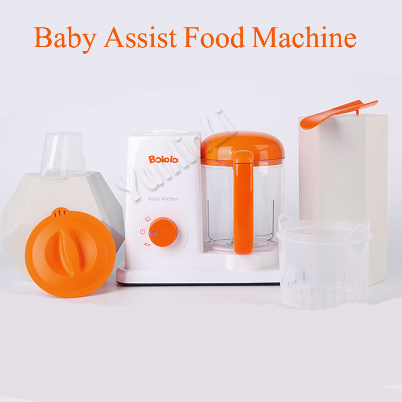 Baby Assist Food Machine with Cooking and Mixing multifunctions healthy food Machine BL-1601 fingerprint assist vending machine with recharge option