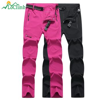 LoClimb anty-uv Camping spodnie do wędrówek pieszych mężczyźni kobiety wodoodporna szybkie suche spodnie sportowe na świeżym powietrzu Trekking wspinaczka wędkarstwo spodnie AM291 tanie i dobre opinie Pełnej długości Camping i piesze wycieczki Poliester spandex AW192 Pasuje prawda na wymiar weź swój normalny rozmiar