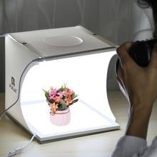 PULUZ מיני 22.5*22.5 CM LED תמונה תיבת צילום צללי מנורת פנל כרית + 2LED לוח 20 CM אור תיבת סטודיו ירי אוהל תיבה