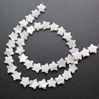 30Pc/Pack White Natural Mother Of Pearl Shell Five-Pointed Star Diy Shell Beads For Women Jewelry Making Earrings Necklaces