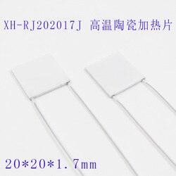 R = 1.5 Max 17 V RJ202017J odporny na wysoką temperaturę ceramiczne płytka grzewcza wysokiej temperatury płyta grzewcza 500 stopni w Części do klimatyzatorów od AGD na