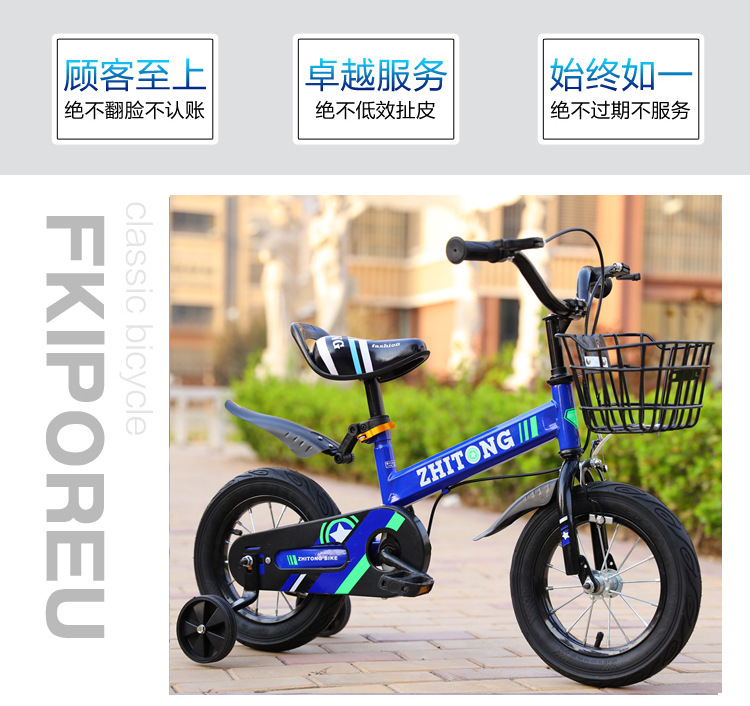 HTB1T7GCS9zqK1RjSZFHq6z3CpXaj 2019 hot sell Wisdom children bicycle boy 12/14/16 inch 2-9 years old baby bicycle stroller men and women children single