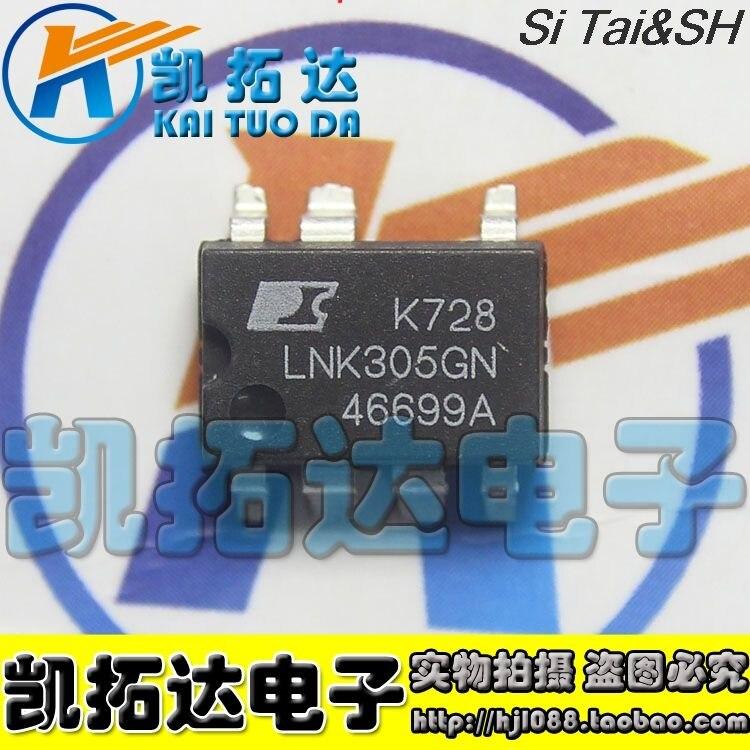 FDS8880 FDS 8880  CIRCUITO INTEGRATO