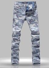 Hot sale vibrant painted print slim males denim trousers