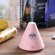 ITAS1317 Beauty Mini Volcano Humidifier Creative USB Portable Student Dormitory Office Bedroom Air Purifier Gift