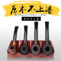 Solid Wood Pipe Manual Portable Black Sandalwood Dry Pipe Tobacco Filtration Pipe Smoking Pipe Wood