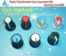 140pcs/lot HW High quality Plastic Potentiometer Knob Assortment Kits 7Values each 20 pcs