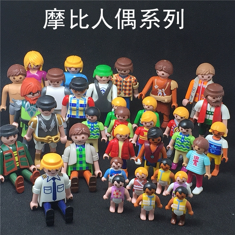 5PCS Playmobil Toy Set Original Mini Figures Rider Pirates Knights Police Men Blocks Brinquedos Kids Gifts Playmobil Toy 7cm