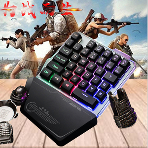 Image 5 - Gaming Keyboard One Handed Keyboard For PUBG LOL Mobile Game Left Hand Small Keyboard Dropship LED Backlight keyboard