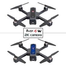 Mjx Bugs4 W B4w 5g Wifi Fpv Gps Brushless Foldable Ultrasonic Rc Drone 2k Camera Anti-shake Optical Flow Rc Quadcopter Vs F11 spc maker 100sp 100mm brushless fpv racer drone w rc quadcopter bnf f3 blheli s 40ch runcam 600tvl cam vs eachine lizard95