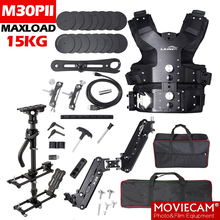 Laing M30PII 15kg payload Heavy Duty Professional Steadicam Steadycam Vest Arm Video Rig Camera Support Carbon Fiber Stabilizer