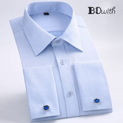 Light Blue Striped French Cufflink Men Shirt Long Sleeved Shirt Male Social Business Dress Work Men Business Shirts Formal 4XL