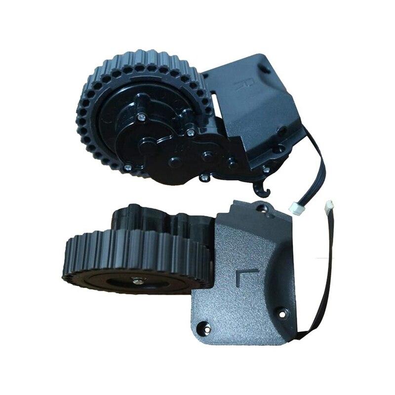 Набор из 2, L + R моторного колеса для пылесосов Ilife A4 A4S A40 A8-обеспечивает лучшую защиту, чтобы сохранить ваш вакуумный рабочий