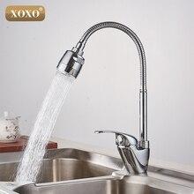 XOXO pirinç mikser dokunun soğuk ve sıcak su mutfak musluk mutfak evye musluğu çok fonksiyonlu duş çamaşır makinesi 2262