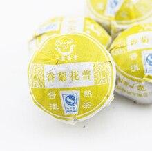 Menghai хризантемы эр юньнань здравоохранение органический чаша здоровья сладкий пуэр пу