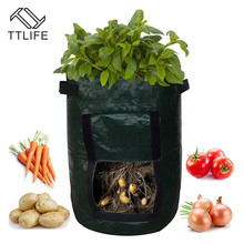 TTLIFE Potato Grow Planter PE Cloth Planting Container Bag Vegetable gardening jardineria Thicken Garden Pot Planting Grow Bag udtbz 2 multifunctional 2 row potato seeding sowing planting machine potato planter