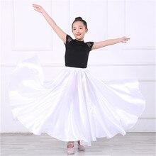 Юбка для фламенко для девочек, испанское платье для танцев, детские костюмы для выступлений на сцене, детские юбки для Фламенго