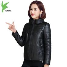 Winter jackets women Genuine Leather Down jacket short parkas Stand collar Plus size female Thicken sheepskin coat Down jackets