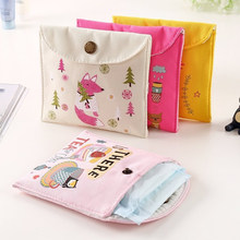 Girls Diaper Sanitary Napkin Storage Bag Canvas Sanitary Pads Package Bags Coin Purse Jewelry Organizer Credit Card Pouch Case 4(China)