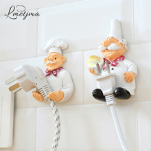 2pcs/lpt Cute Self Adhesive Wall Plug Holder Hook Kitchen Hanger Accessories KCBII011303X2