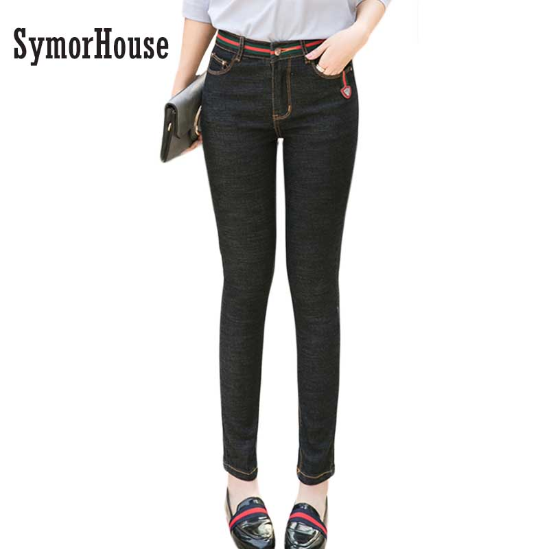 2017 Slim Jeans For Women Skinny High Waist Jeans Women Blue plus size Denim Pencil Pants Stretch Waist Women Jeans Black Pants 4xl plus size high waist elastic jeans thin skinny pencil pants sexy slim hip denim pants for women euramerican