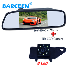 170 visual angle 8 led ccd image lens car rearview camera and 5″ car parking  mirror fit for  MITSUBISHI RVR ASX 2013/2014