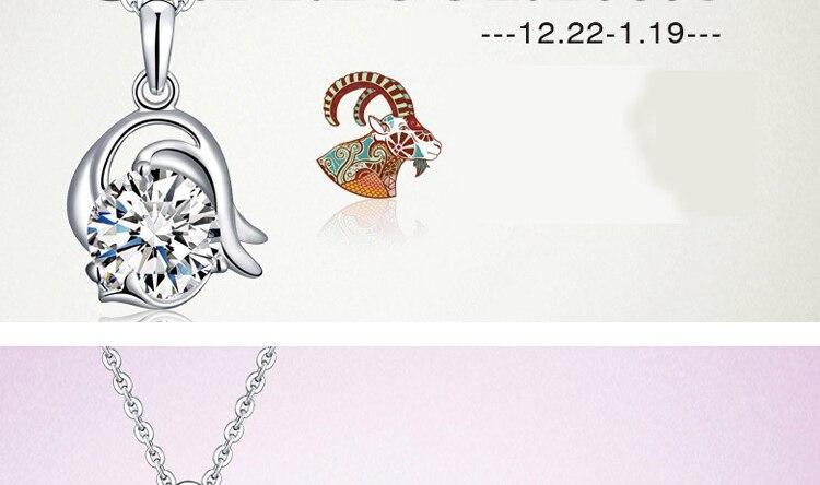 12 Constellation pendant necklace