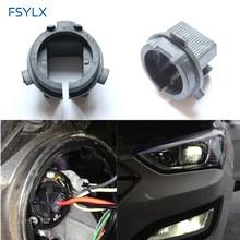 FSYLX H7 HID ксеноновая лампа держатель адаптер автомобиля H7 HID база для hyundai Genesis Coupe Veloster H7 HID фары Адаптер для KIA K4 K5