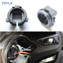 FSYLX H7 HID Xenon bulb holder adapter Car H7 HID base for Hyundai Genesis Coupe Veloster H7 HID headlight adaptor for KIA K4 K5