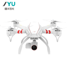 JYU Hornet S Racing GPS System 120km/h Foldable RC Quadcopter GPS Follow Me Model FPV With Glasses Drone With 12MP Camera HD RTF