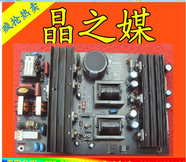 Lcd32k73 power SUPPLY board 08-pw37c03-pwya 40-5pl37c-pwc1xg CABLE фото