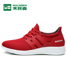 MULINSEN Red Color Running Shoes For Men Super Light Men's Sneakers Summer Breathable Outdoor Driving Trip Sport Shoes Man Brand