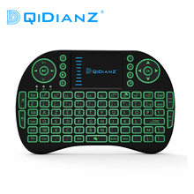 RU/ES/PT/FR 7 colors LED Backlit 2.4G I8 Mini Wireless Game Keyboard with Touchpad Mouse For Smart TV Box X96mini HK1 MINI H96(China)