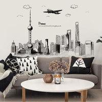 Наклейки на стену Dream City, архитектурные здания, настенные наклейки для гостиной, спальни, украшения дома, художественные наклейки на стены, б...