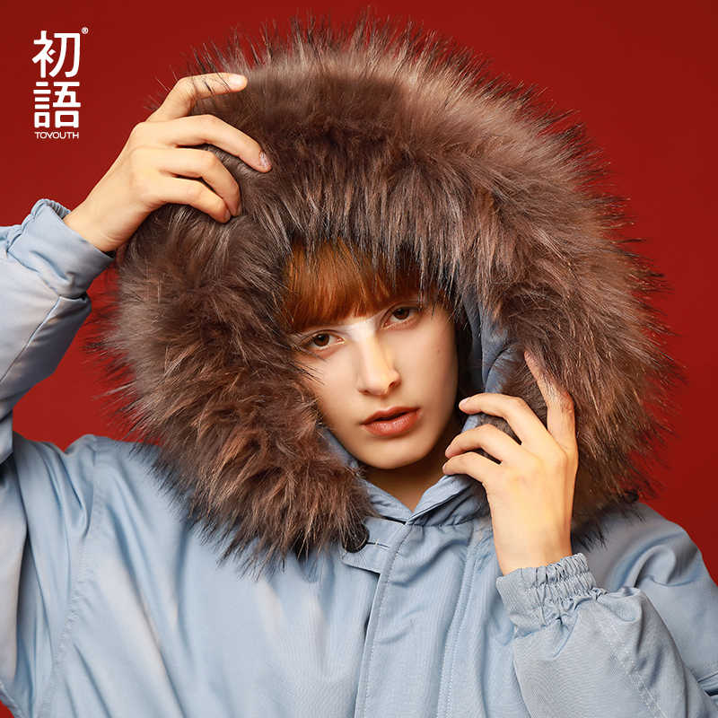 Toyouth новые зимние эластичные Пуховое пальто, куртка женские парки с капюшоном свободные за Размеры длинное пальто одноцветное плюс Размеры большой зимние куртки