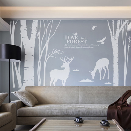 Free Shipping S Size Living Room Bedroom TV Background Glass Wall Stickers  Tree Decorated With Warm Forest Deer Q In Wall Stickers From Home U0026 Garden  On ...
