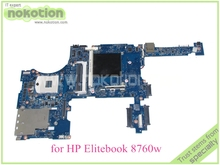 laptop motherboard for hp elitebook 8760W 652509-001 QM67 GMA HD3000 ddr3 with graphics slot