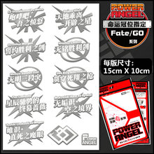 10pcs/lot Silver/Gold Anime FGO Fate Grand Order 3D Metal Sticker Toy Decor For Phone Laptop Waterproof Decal Kids DIY Stickers