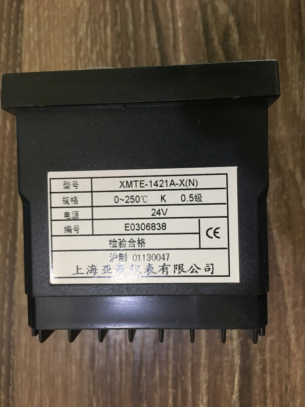 AISET Authentic Shanghai temperature controller new version xmte 1421a x n of xmte 1421a x thermostat