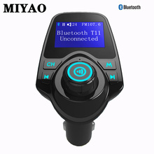 1.44 Inch LCD Display Bluetooth Wireless Handsfree Car Kit FM Transmitter Car Mp3 Player AUX Input USB Charger Car FM Modulator все цены