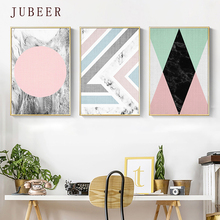 Modern Nordic Style Canvas Painting Minimalist Creative Marble Geometric Pattern Abstract Decorative Painting for Living Room