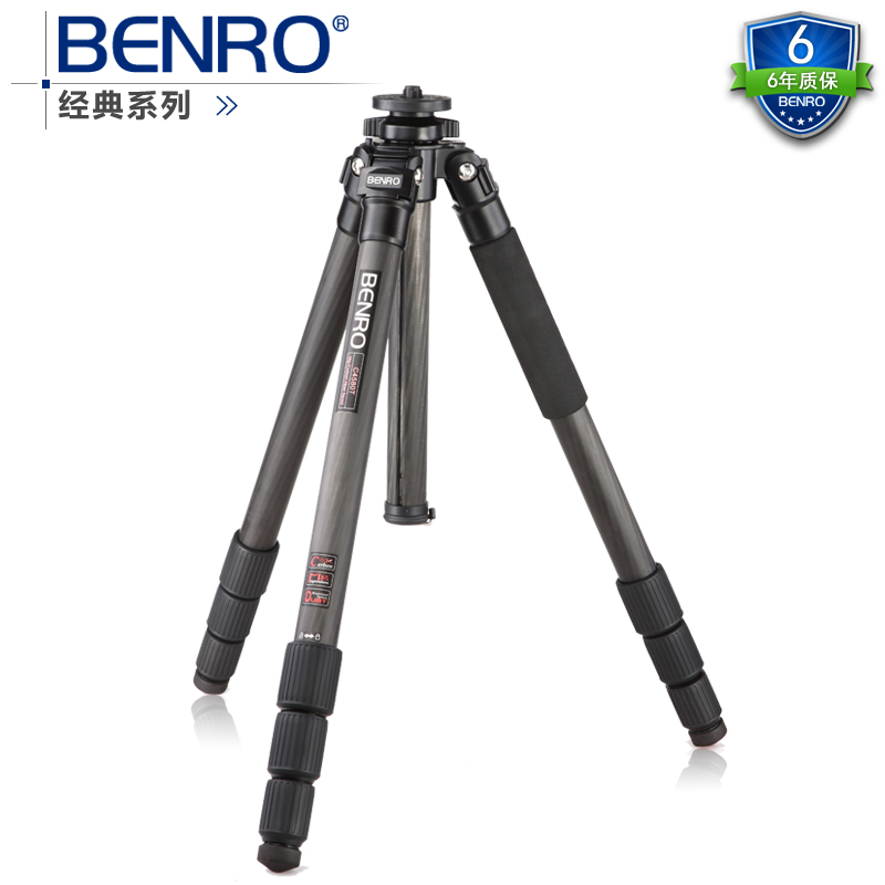 Carbon Fiber Tripod Leg Universal Support Tripods BENRO C3580T For Canon Nikon Sony Mini Camera 4 Section Max loading 18kg in Tripods from Consumer Electronics