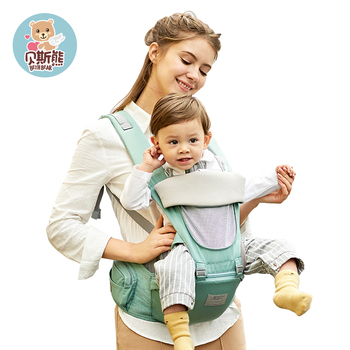 Baby seat stool waist stool baby carrier multi-function four seasons universal baby artifact holding child summer teknum baby strap multi functional four seasons common front bracelet baby stool summer single stool hold baby artifact