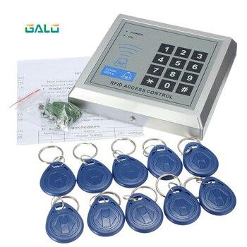 Electric door lock with RFID keypad control password open and close security door with smart lock + doorbell exit button